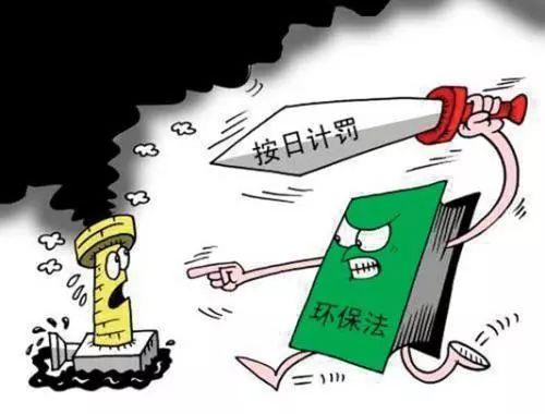 浙江将重奖环境污染问题举报者奖励高达50万元