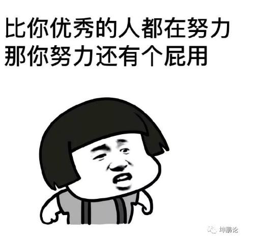 坤鹏论:心灵鸡汤能让人延年益寿 你信吗?!-自媒体|坤鹏论