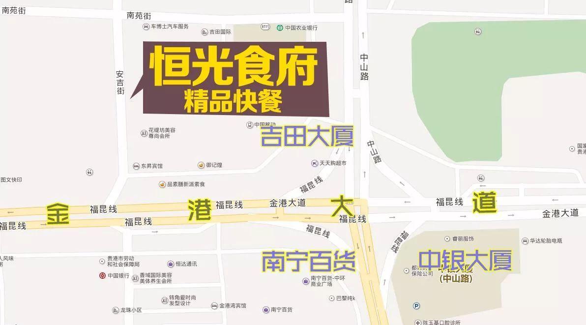 贵港市标准地图(公路版)_贵港地图库_地图窝