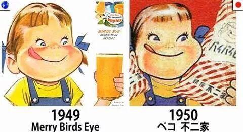 日本超级色的邪恶漫画_曾在youtube看过一个日本copy大百科的视频,才发现不二家招牌小姑娘