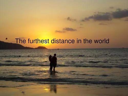 世界上最遥远的距离_世界上最遥远的距离 著名诗句 搜狗百科