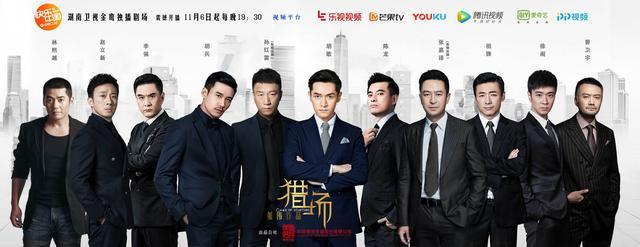 《猎场》导演姜伟:给胡歌表演打满分!总制片人:延播两年是误会