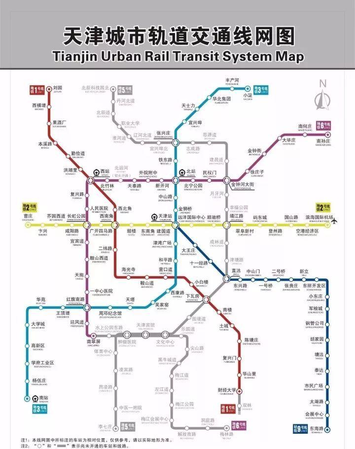 天津地�_天津又一条地铁线站点走向确定!年底开工建设!快看看经过你家么?