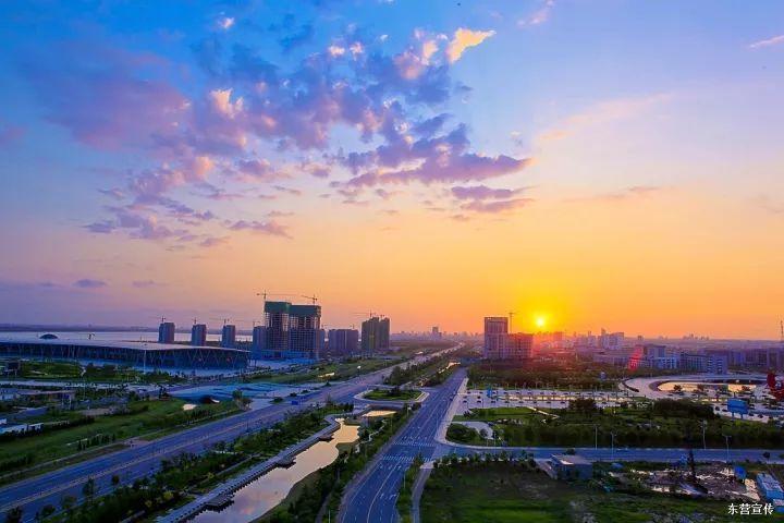 GDP东营_海纳百川是风景独好更是城市气质,开放,让世界感受 东营引力