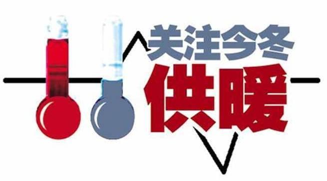 http://www.zgcg360.com/shuinuandiangong/485247.html