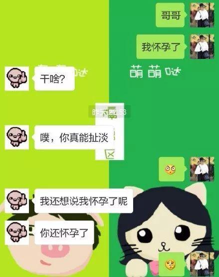 搜狐搞笑_搜狐网图片