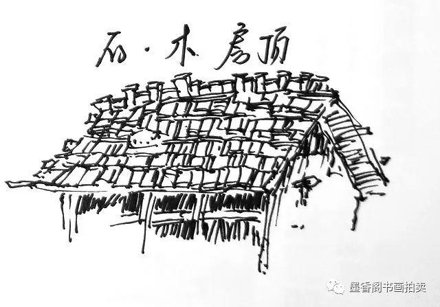 楼顶盖瓦结构设计图