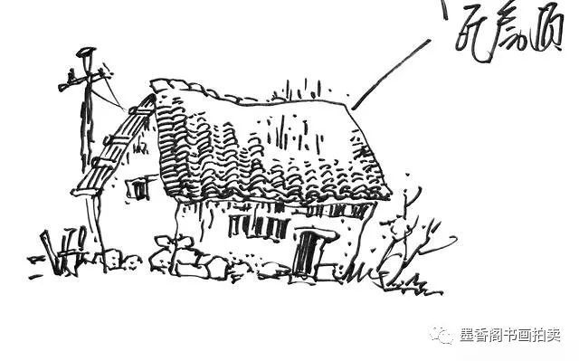 風景速寫|屋舍的畫法(農家步驟)