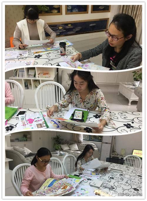 澳门金沙城中心:中西合璧_浑然自成——记杭州市建新小学英语小报制作比赛活动