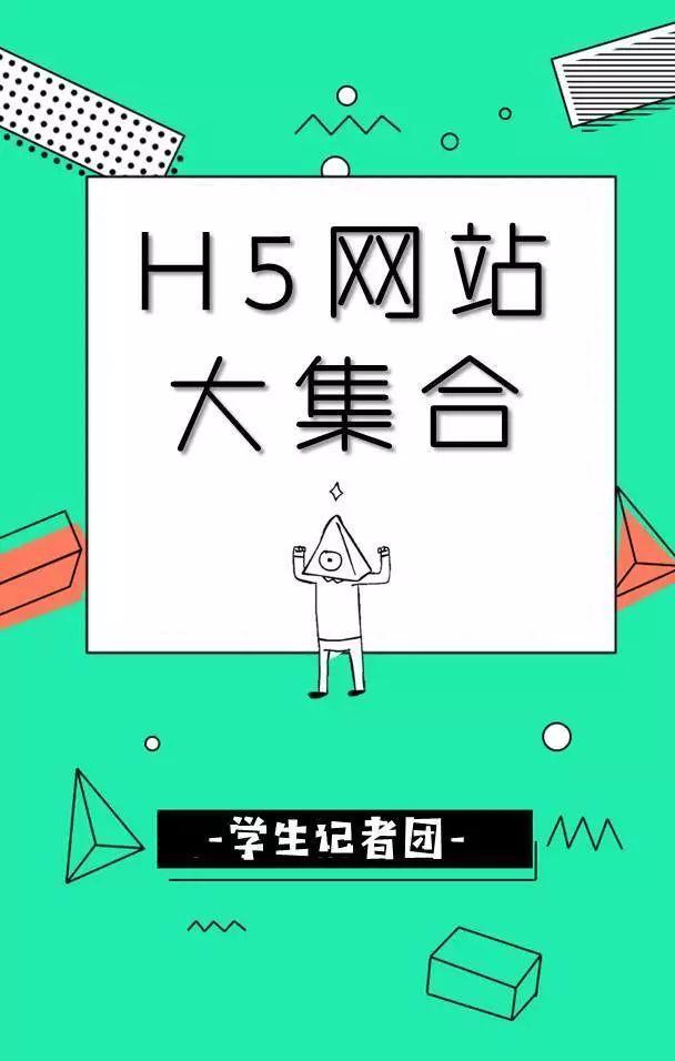 http://www.reviewcode.cn/shujuku/101073.html