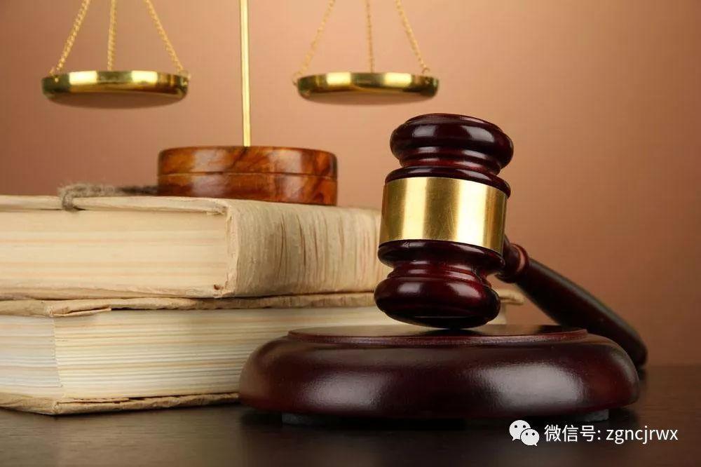 【法务管窥】房产执行实务中的困境及对金融机