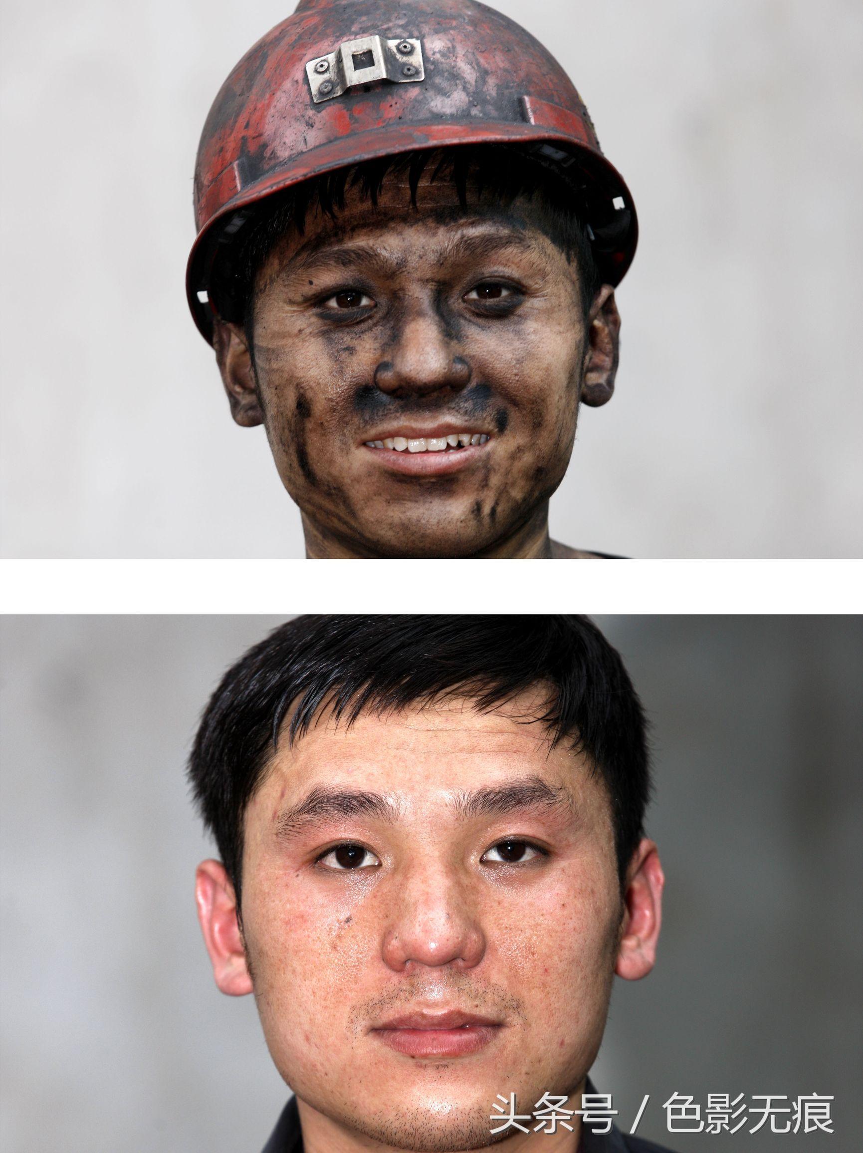 实拍煤矿工人肖像,洗澡前后判若两人