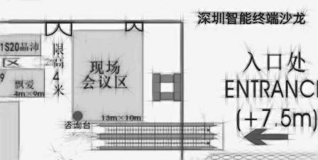 的工武包以内汉北造业括北释定关室觉责年技中船在江