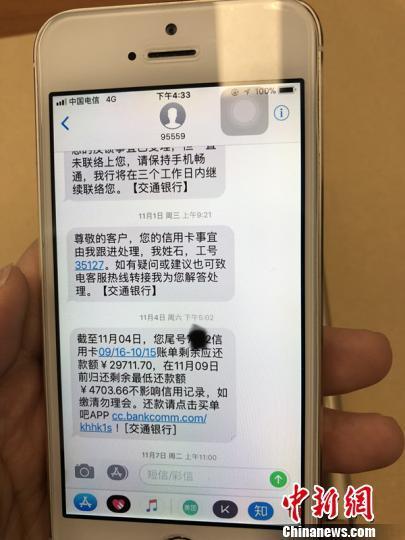 图为小布屏幕上收到的手机.小米由受访者提供图片信息调手机对比度图片