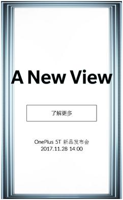 一加5T全面屏新机海外首发 骁龙835 8G内存售价3306元起