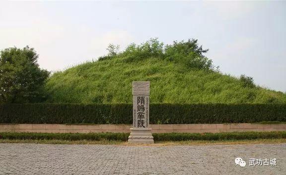 古城 二十一 传奇之炀帝何以葬西塬,民间坊里多趣谈 上