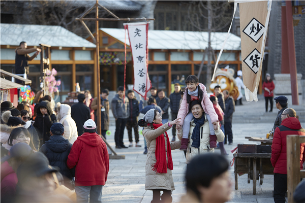 王珞丹最新代言造型曝光,古北水镇惊艳网友