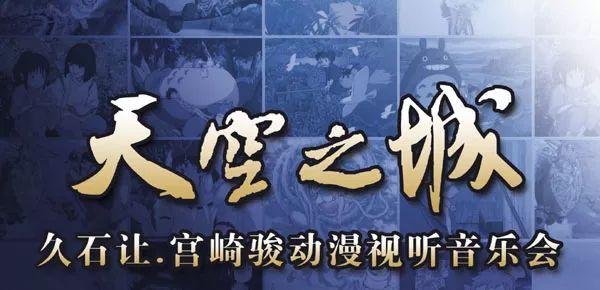 """宁波市图书馆""""和乐之道""""东方音乐美学赏析 第二十三期:静照——东方图片"""
