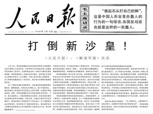 """张文木:如何避免重蹈苏联覆辙?知识分子的""""深入工农""""是必由之路!"""