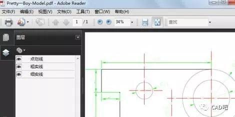 pdf转cad_2014版的cad图纸怎么转成pdf格式