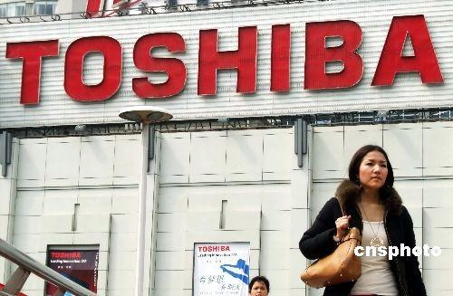 东芝宣布将把电视业务卖给中国的海信集团,电脑业务卖给华硕