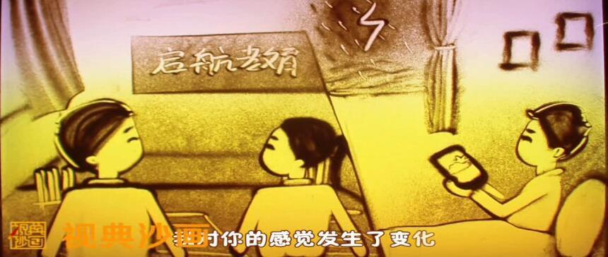 """泰安沙画师温情演绎斑马线前""""车让人""""新风尚"""