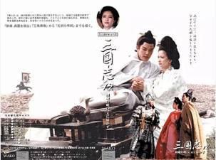 三国演义在日本也很火 日本人喜欢的角色是谁图片
