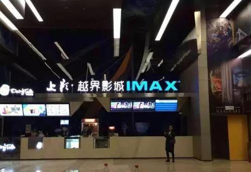 【新趋势】上海电影出售4家影城资产:继续布局and内部淘汰