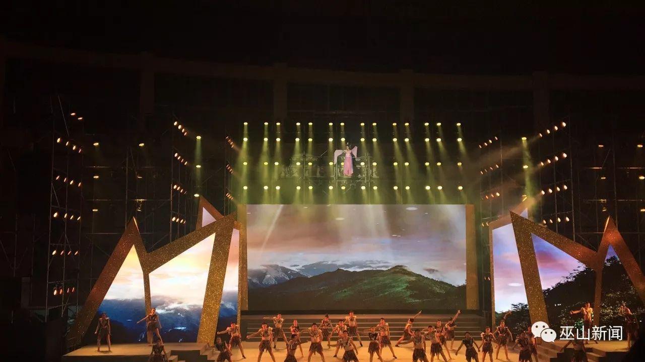 精彩一起看!红叶节开幕式全图景带你置身直播现场图片