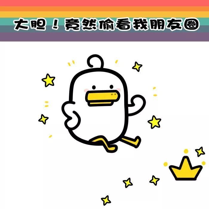 微信朋友圈封面图