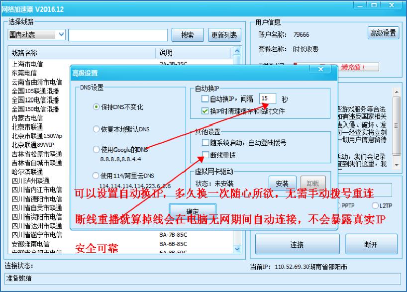 网络黑产的地下江湖:从防御到进攻