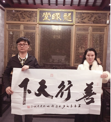 520善行天下结缘中国 非遗文化 宜兴紫砂