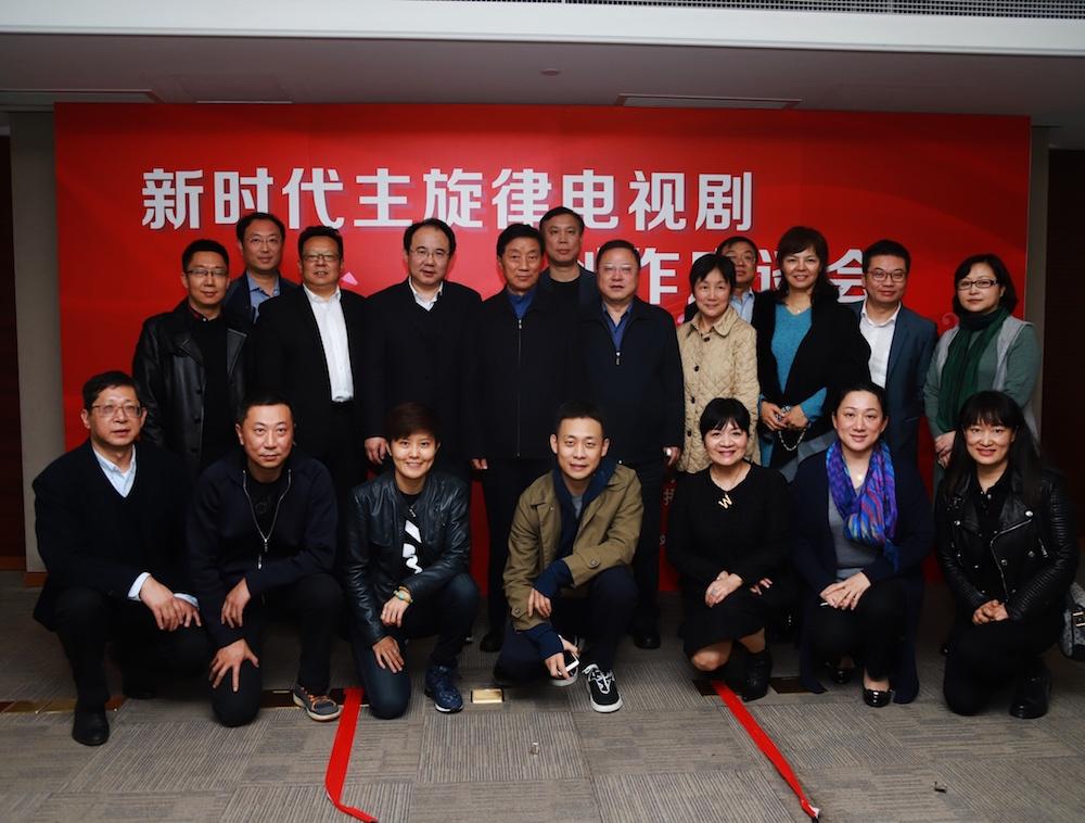 新时代 吴雪松_2017上海影视四季沙龙·冬 聚焦主旋律电视剧创新