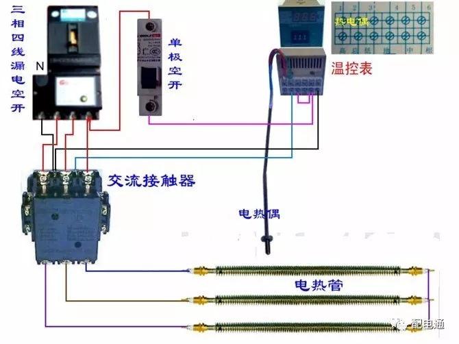 配电通 54种电动机电气控制电路接线图图片