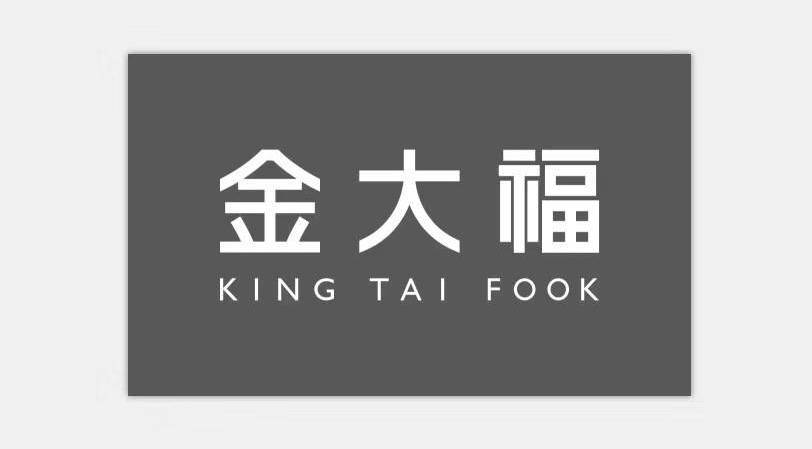 http://www.jindafengzhubao.com/xingyedongtai/50864.html