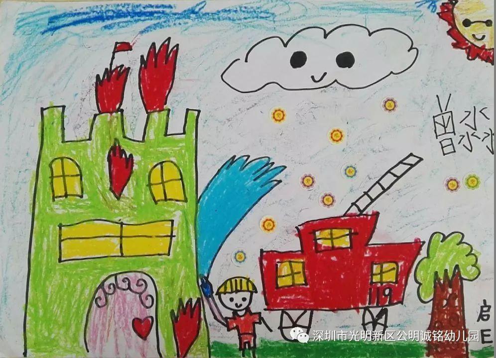 """通过本次活以""""消防安全""""为主题的现场绘画,手工制作比赛,让消防知识在"""
