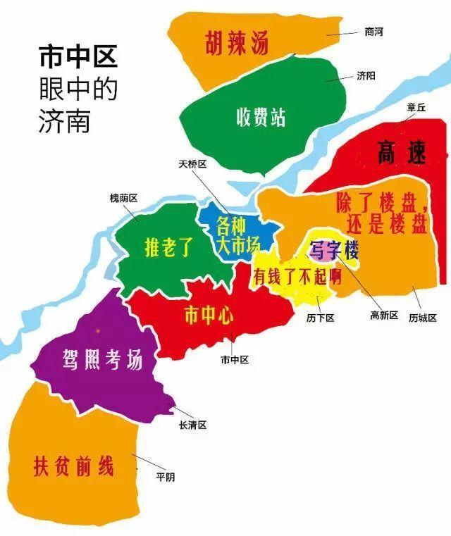 乐山市中区人口_快来围观 乐山人眼中的乐山吐槽地图是啥样儿的