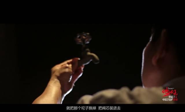 中国数控恒温水龙头开创者——洪光明