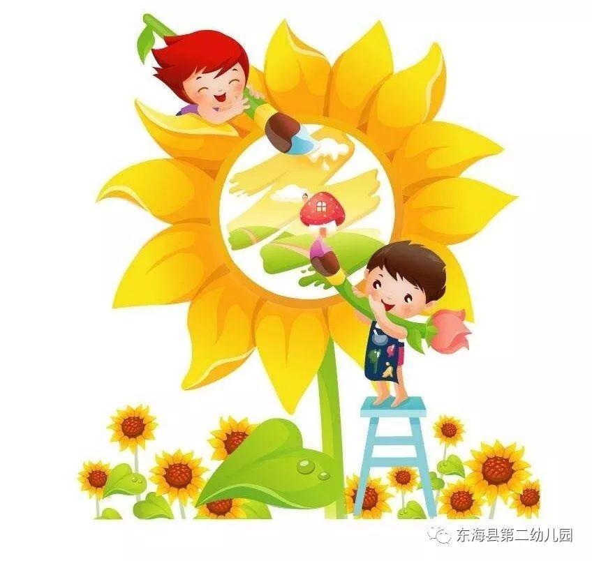 幼儿园冬季保健知识