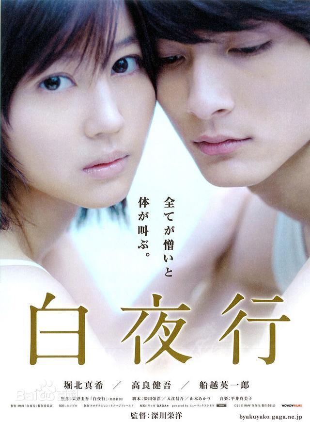 日本av电影厂名_非常值得一看的日本电影?不止是av和动漫