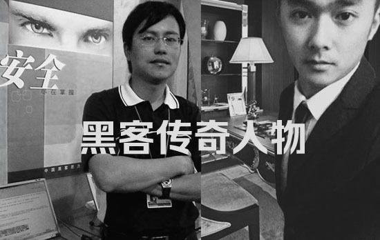 中国顶级黑客 东方联盟黑客教父郭盛华