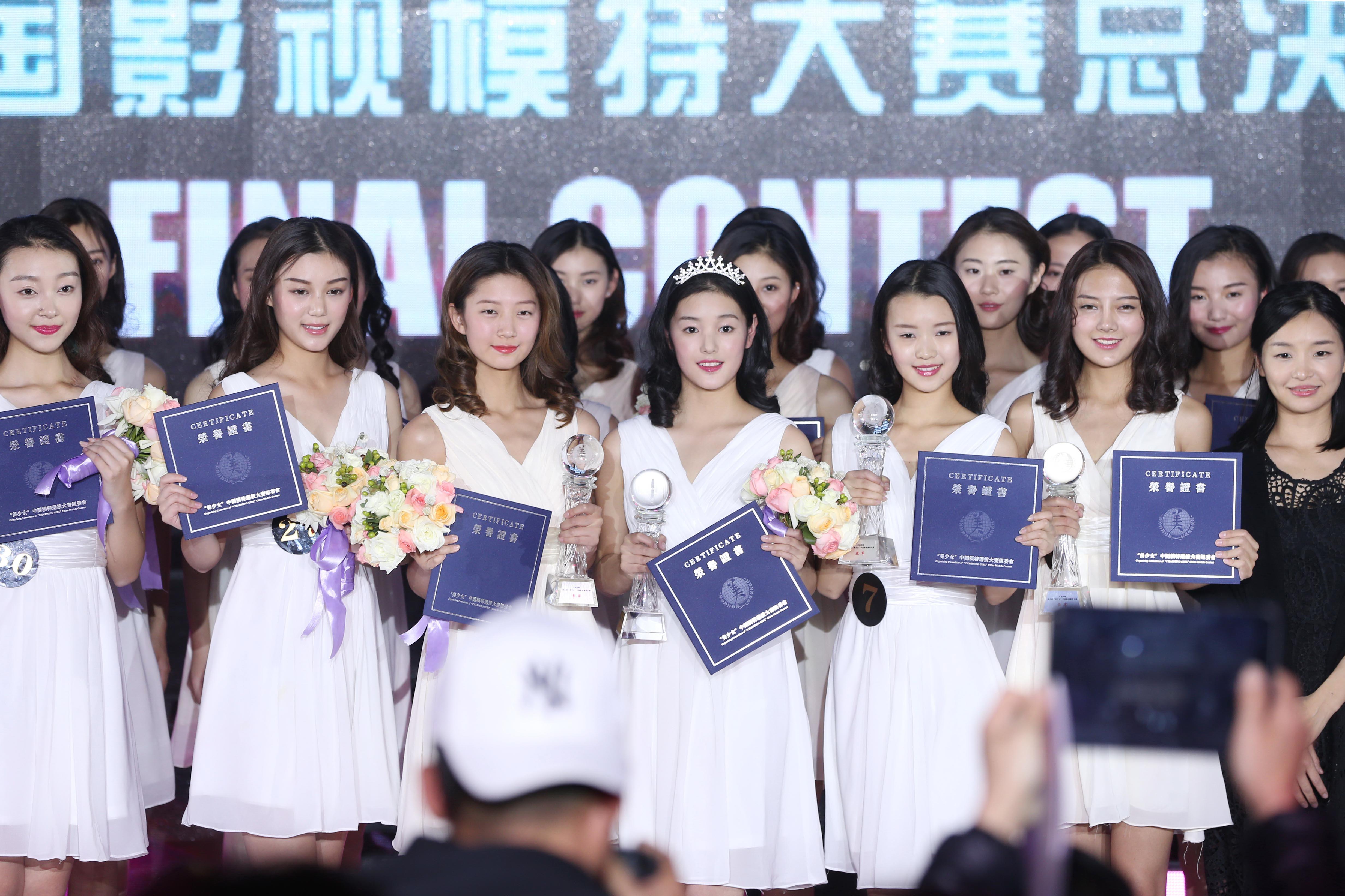 """第九届""""美少女""""中国影视模特大赛在北京落幕"""