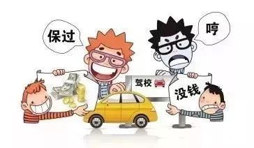 容桂人认清这3家驾校,违规招生已被整治!速看!图片