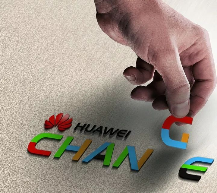 华为CIO亲述数字化变革与IT实践
