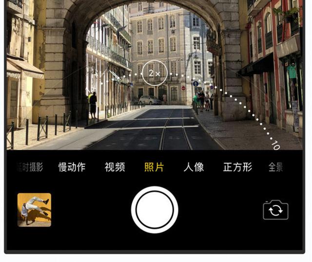 iPhone内置相机完全操作指南 - 格格 - 格格的博客