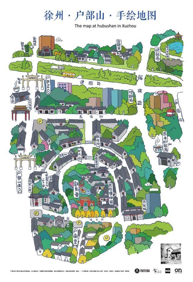 户部山手绘地图