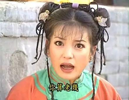 聊中国女巴菲特往事!脑袋大脖子粗不象像司机?