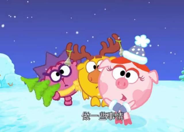 母婴 正文  开心球在中国 在此次合拍系列动画片之前,开心球在中国
