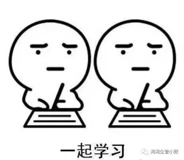 动漫 简笔画 卡通 漫画 手绘 头像 线稿 640_555