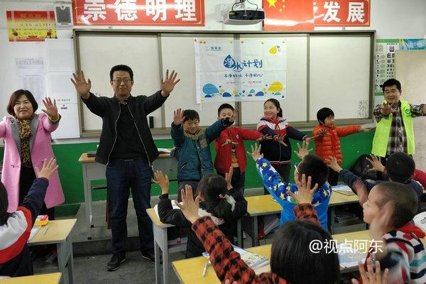 富平壹基金校园卫生健康教育宣传月活动结硕果 - 视点阿东 - 视点阿东